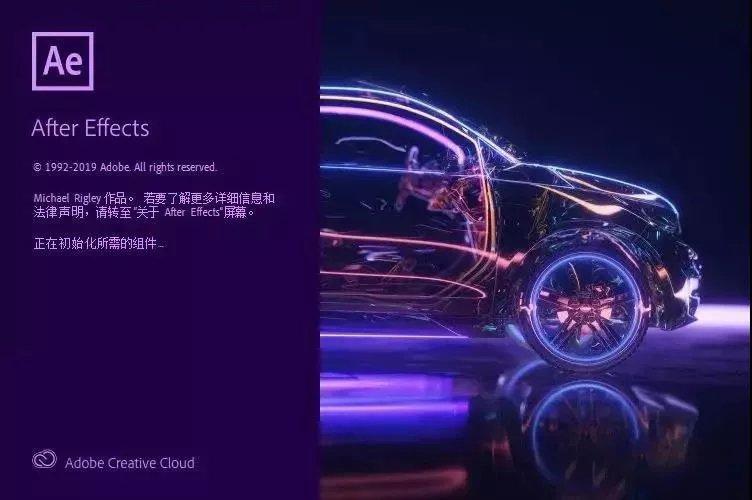 嬴政天下Adobe 2020/2021全家桶 简体中文版插图1