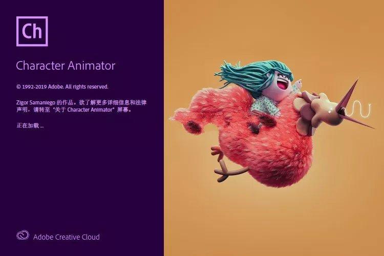 嬴政天下Adobe 2020/2021全家桶 简体中文版插图4
