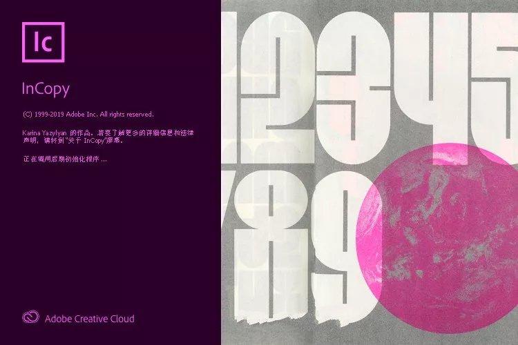 嬴政天下Adobe 2020/2021全家桶 简体中文版插图7